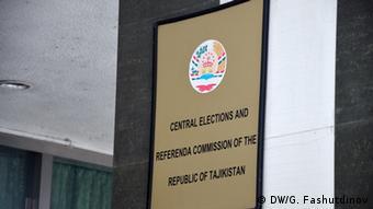 ЦИК Таджикистана