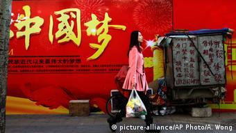 The Voice of China Wettbewerb wurde in Wuppertal aufgenommen