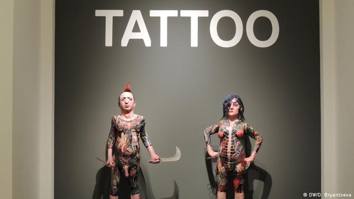На выставке в Гамбурге