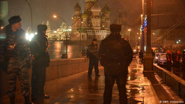 A Moscow street scene by night