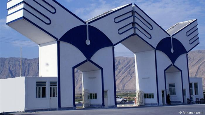 Eingang Azad Universität Iran (farhangnews.ir)