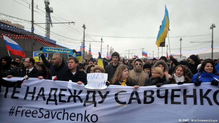 Транспарант ''Освободите Надежду Савченко''