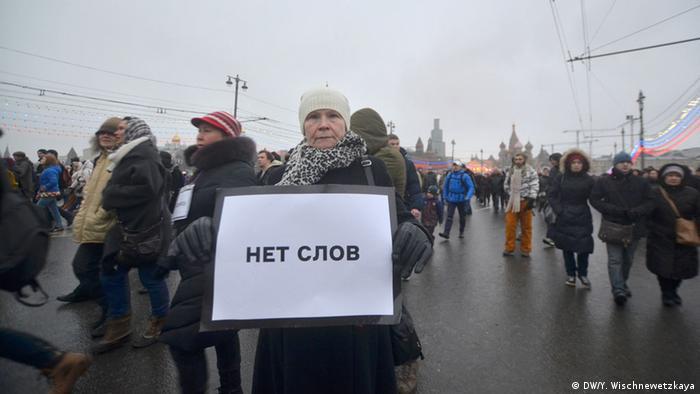 Женщина с плакатом Нет слов