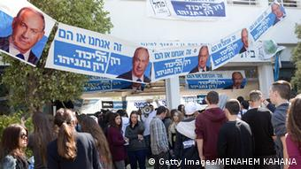 Election banners draped over a street on a university campus in Israel