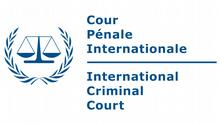 GMF Logo Interantional Crime Court ICC