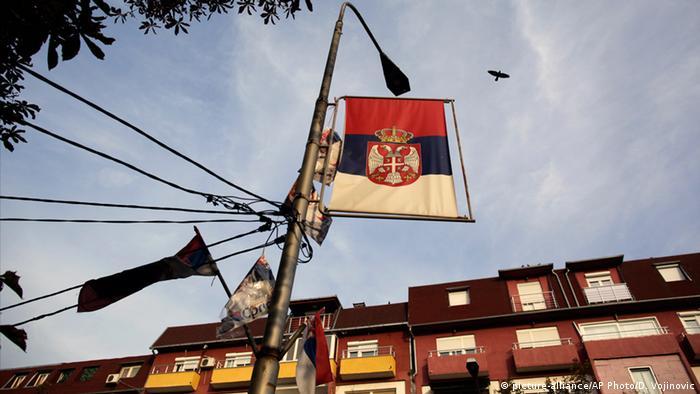 Severna Mitrovica (arhivska fotografija)