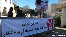 Tunesien Freiheit für den Blogger Yassine Ayari