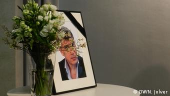 Портрет Бориса Немцова в зале конференции