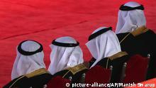 Symbolbild Saudi-Arabien