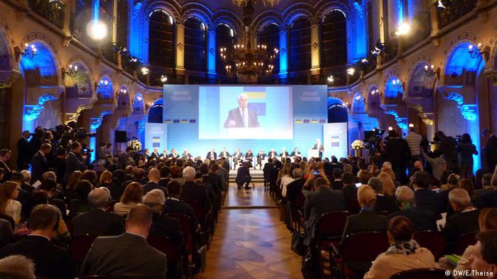 Международный форум Украина завтра в Вене