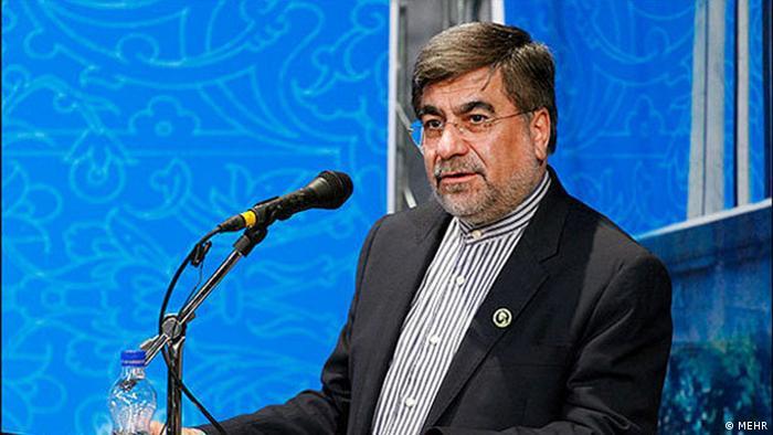 Iran Ali Dschannati Kultusminister