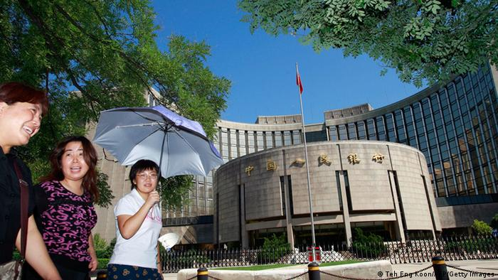 China People's Bank of China in Peking