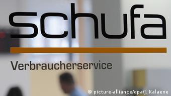 Логотип Schufa