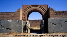Irak Archäologie Nimrud (picture-alliance/Bildagentur-online/Tips Images)
