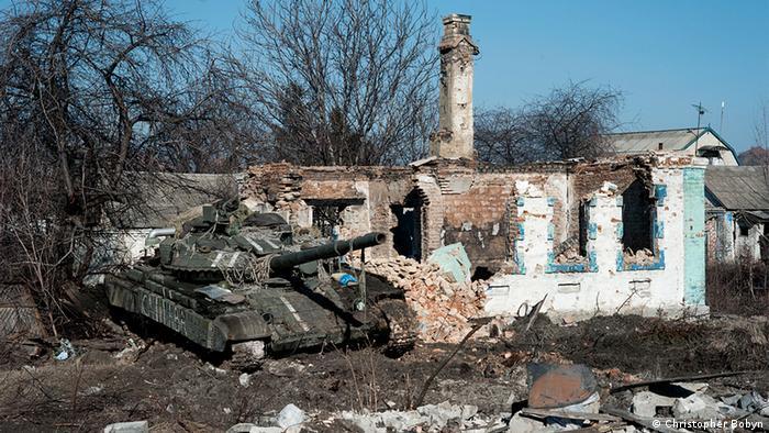 Одно из сел вблизи Донецка