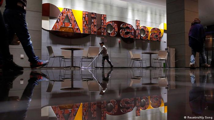 China Alibaba & Amazon Store
