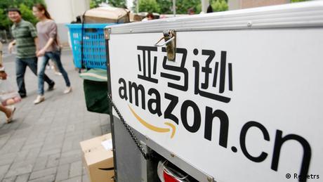 China Symbolbild Amazon