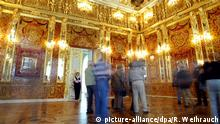 The rebuilt Amber Room in Saint Petersburg