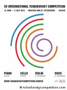 Плакат конкурса Чайковского