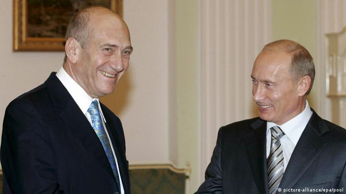 Russland Israel Vladimir Putin und Ehud Olmert (picture-alliance/epa/pool)