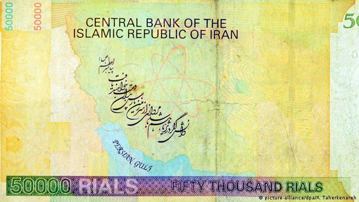 Iranische Banknote 50.000 Rial (picture-alliance/dpa/A. Taherkenareh)