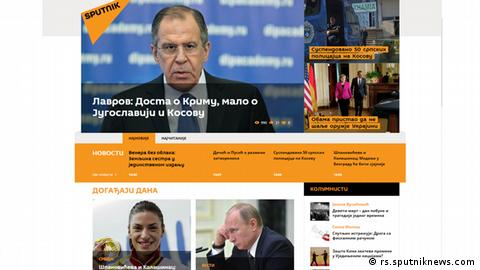 Broadcaster Sputnik is an offshoot of Russian state broadcaster RT