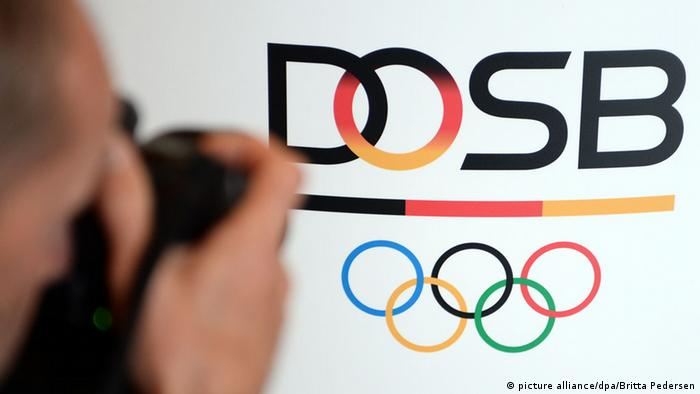 DOSB Logo (photo: dpa - Bildfunk)