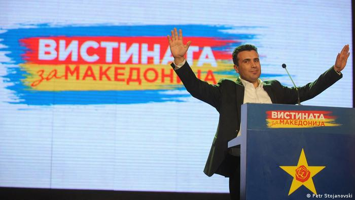 Mazedonien Zoran Zaev Abhörskandal