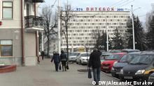 10.03.2015 Innenstadt von Vitebsk, Weißrussland. Autor: Alexander Burakov, DW, 10.03.2015