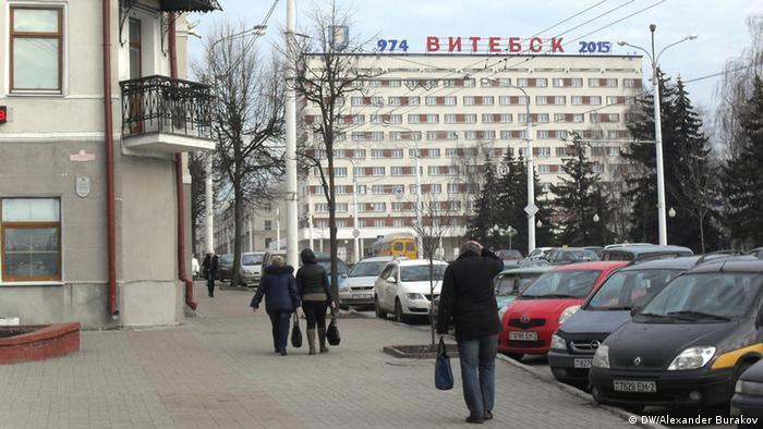В центре Витебска (фото из архива)