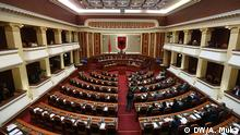 Albanisches Parlament in Tirana