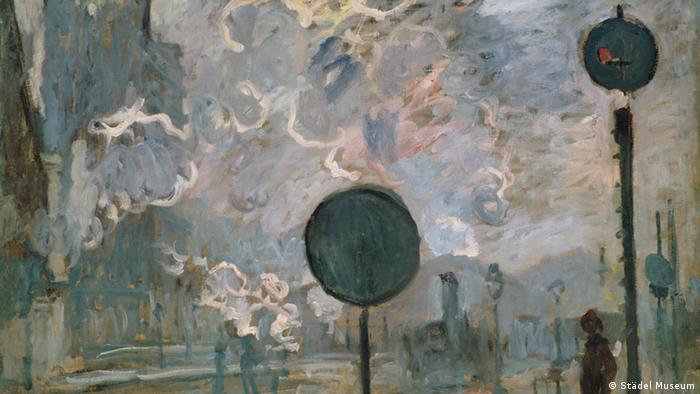 Клод Моне. Вокзал Сен-Лазар, 1877