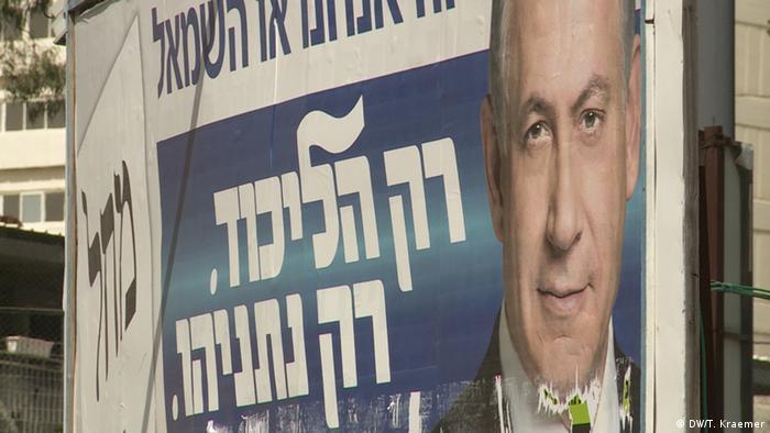 Israel Wahlen 2015 Likud-Wahlplakate in Tel Aviv (DW/T. Kraemer)