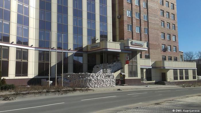Здание закрытого банка в Донецке, март 2015 года