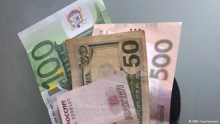 Евро, доллары и рубли