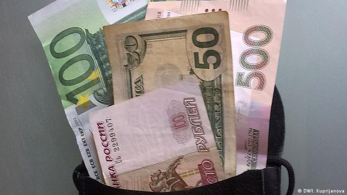 Україна, грошові перекази, IFAD, економіка, гроші, Східна Європа, Німеччина, Польща, Нігерія, мігранти