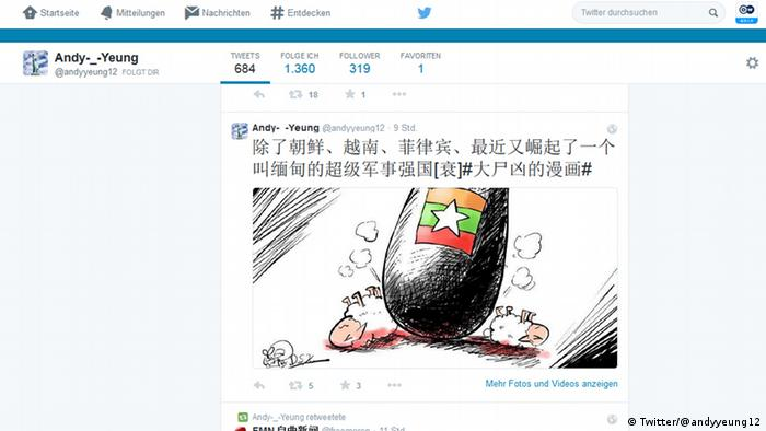 Internet-Reaktion zum myanmarischen Bombenabwurf in China (Screenshot)
