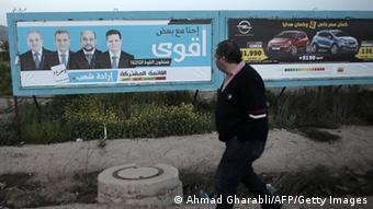 Wahlkampf in Israel (Foto: AFP)