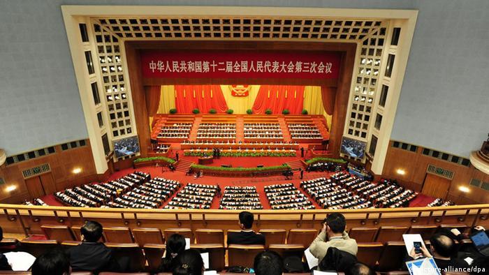 Kongresi Popullor ne Kine