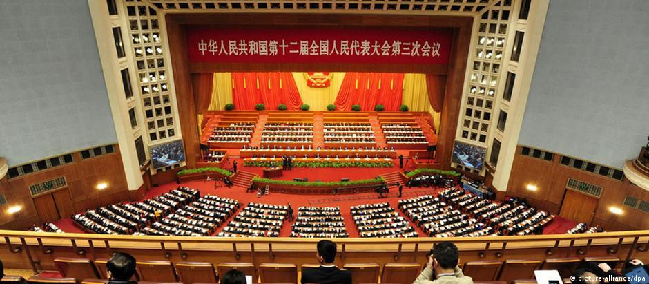 Sessão anual do Congresso Nacional do Povo termina em Pequim