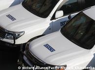 Автомобілі місії ОБСЄ в Україні