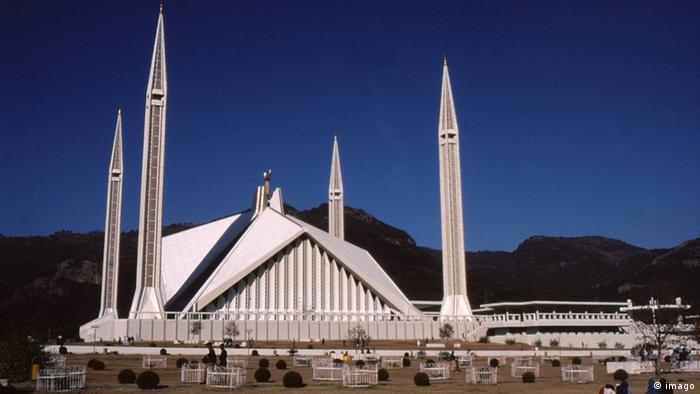 Džamija šaha Faisala u Islamabadu