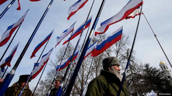 Демонстрация пророссийски настроенных жителей Крыма, март 2015 года