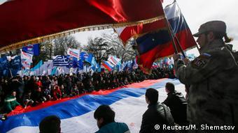 Торжества в Крыму по случаю первой годовщины присоединения к России