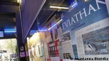 Leviathan in Köln Deutschland Filmhaus Off Braoadway