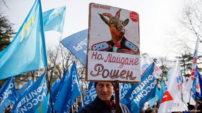 Демонстрация в Крыму