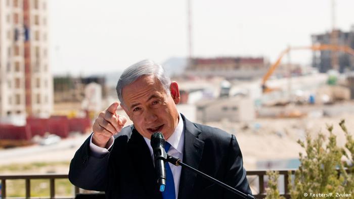 Israel Wahlen 2015 Netanjahu Rede in Har Homa
