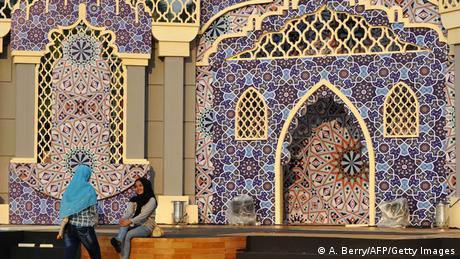 Bildergalerie Tourismus in Indonesien Monas