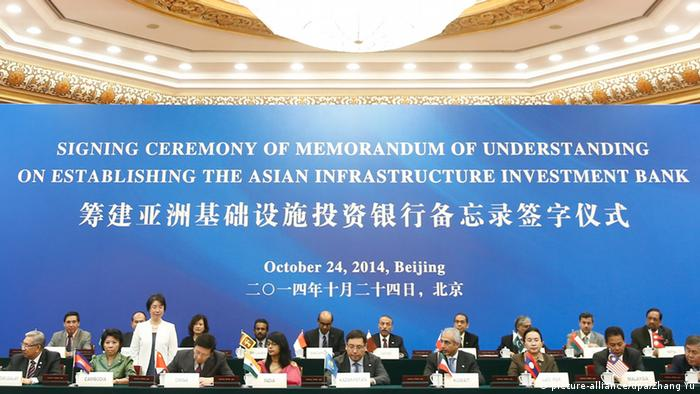 Representatives of founding member countries attend the signing ceremony of memorandum of understanding on establishing the Asian Infrastructure Investment Bank (AIIB) in Beijing, China, 24 October 2014