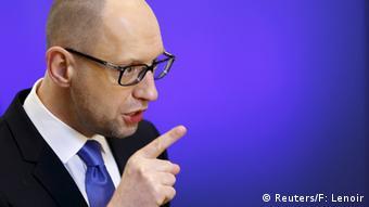 Яценюк запевняє, що газу не перекривали - Україна відмовилась сама